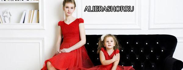 """Открытие официального интернет-магазина компании """"ALIERA"""""""
