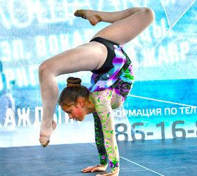Что нужно для занятия художественной гимнастикой?
