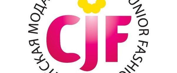 CJF – Детская мода-2014. Осень